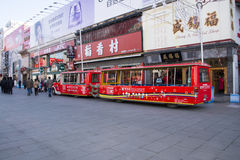 Asian Chinese, Beijing, Wangfujing Commercial Street Stock Images