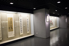 Asian Chinese, Beijing, women and children's Museum,  Indoor exhibition hall� Royalty Free Stock Photo