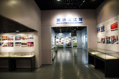 Asian Chinese, Beijing, women and children's Museum,  Indoor exhibition hall Royalty Free Stock Photos