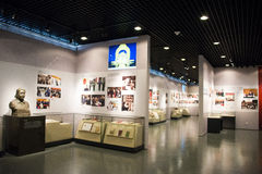 Asian Chinese, Beijing, women and children's Museum,  Indoor exhibition hall Stock Image
