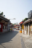 Asian Chinese, Beijing, Yandaixiejie, a commercial street in the old Royalty Free Stock Photography