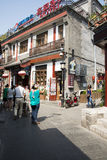 Asian Chinese, Beijing, Yandaixiejie, a commercial street in the old Royalty Free Stock Image