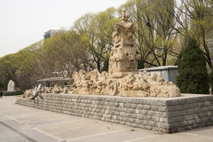 Asian Chinese, Beijing, YuanDadu City Wall Relics Park, sculpture Royalty Free Stock Images