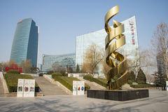Asian Chinese, Beijing, Zhongguancun square Royalty Free Stock Image