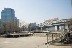 Asian Chinese, Beijing, Zhongguancun square Royalty Free Stock Images