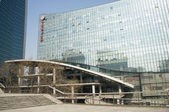 Asian Chinese, Beijing, Zhongguancun square Royalty Free Stock Photos