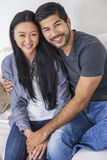 Asian Chinese Man Woman Couple Stock Images