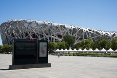 Asian Chinese, modern architecture, the National Stadium, the bird's nest Royalty Free Stock Photo