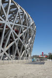 Asian Chinese, modern architecture, the National Stadium, the bird's nest Stock Photo