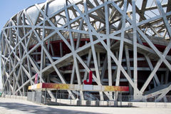 Asian Chinese, modern architecture, the National Stadium, the bird's nest Stock Images