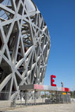 Asian Chinese, modern architecture, the National Stadium, the bird's nest Royalty Free Stock Image