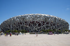 Asian Chinese, modern architecture, the National Stadium, the bird's nest Royalty Free Stock Photos