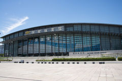 Asian Chinese, modern architecture, the national stadium, Royalty Free Stock Image