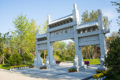 Asian Chinese, Tianjin Wuqing, Green Expo,Landscape architecture, stone archway Royalty Free Stock Photography