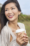 Asian Chinese Woman Girl Drinking Coffee Outside Royalty Free Stock Images