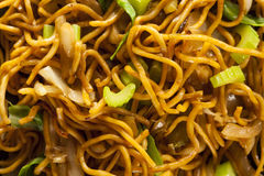 Asian Chow Mein Noodles Royalty Free Stock Photo