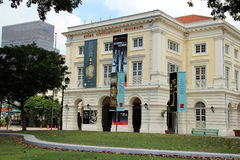 Asian Civilisations Museum - Singapore Stock Photos