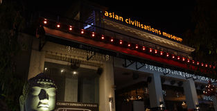 Asian Civilisations Museum Royalty Free Stock Photography