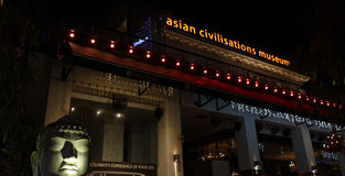Asian Civilizations Museum in Singapore Stock Photography