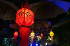 Asian classic lamp. With colorful at the outdoor Royalty Free Stock Photography