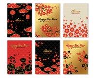 Asian Clouds, Sakura Flowers Banners Royalty Free Stock Photos