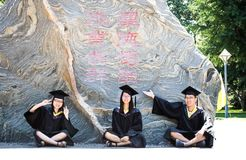 Asian college Graduation group Stock Images
