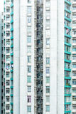 Asian Compact Appartment Stock Photo