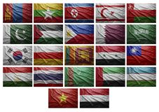 Asian countries from M to Y Stock Images