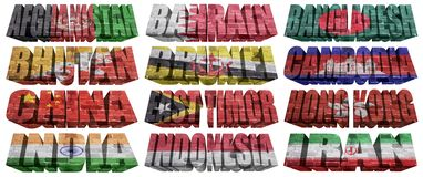 Asian countries (From A to I) flag words Royalty Free Stock Image