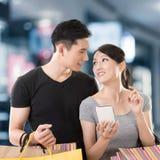 Asian couple shopping Stock Photo