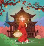 Asian Culture Hand Drawn Design Stock Image