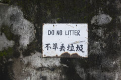 Asian Do Not Litter Sign Royalty Free Stock Images
