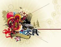 Asian dragon Stock Photo