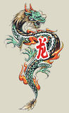 Asian Dragon Tattoo. Color asian dragon tattoo Illustration. Dragon with fire and hieroglyph. Vector art Royalty Free Stock Photo