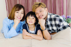 Asian family. Happy asian family in the living room royalty free stock image