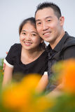 Asian Family portrait Stock Images