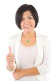 Asian female Royalty Free Stock Photo
