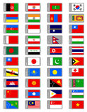 Asian flags collection Stock Photo