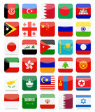 Asian Flags Flat Square Icon Set Royalty Free Stock Photography