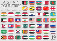 Asian Flags. Rectangular Glass Matte Icons Royalty Free Stock Photo