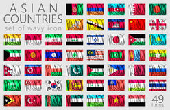 Asian Flags. Rectangular Icons Royalty Free Stock Images