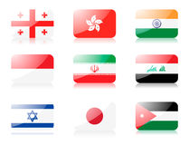 Asian flags set 2 Royalty Free Stock Image