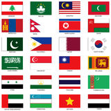 Asian Flags 2 Royalty Free Stock Images