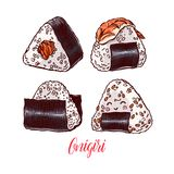 Set of different onigiri. Asian food. Cute set of different onigiri. Hand-drawn illustration Royalty Free Stock Photography