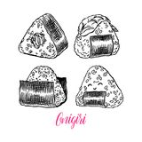 Set of different sketch onigiri Royalty Free Stock Photo