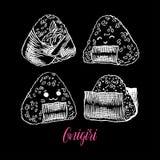 Set of different sketch onigiri. Asian food. Cute set of different sketch onigiri. Hand-drawn illustration Royalty Free Stock Photos