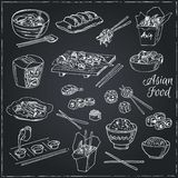 Asian Food. Decorative chinese food icons set. Royalty Free Stock Image