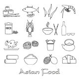 Asian food theme set of simple outline icons eps10. Asian food theme set of simple outline icons Royalty Free Stock Photography