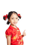 Asian girl in chinese cheongsam dress Royalty Free Stock Photography