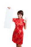 Asian girl in chinese cheongsam dress show OK with red blank si stock photography